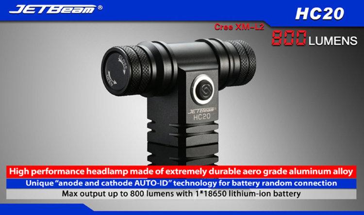 Налобный фонарь JetBeam HC20