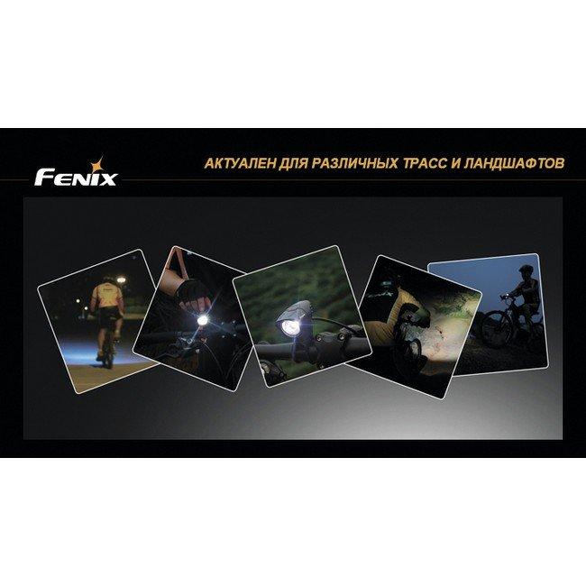 Велофара Fenix BT20 Cree XM-L (T6)