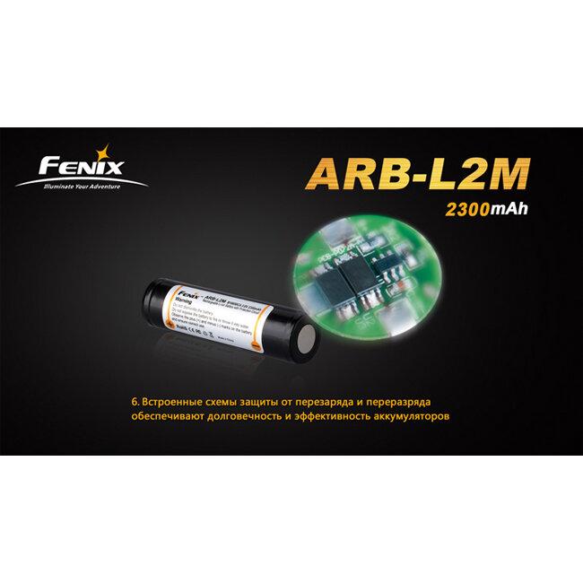 Аккумулятор 18650 2300mAh Fenix