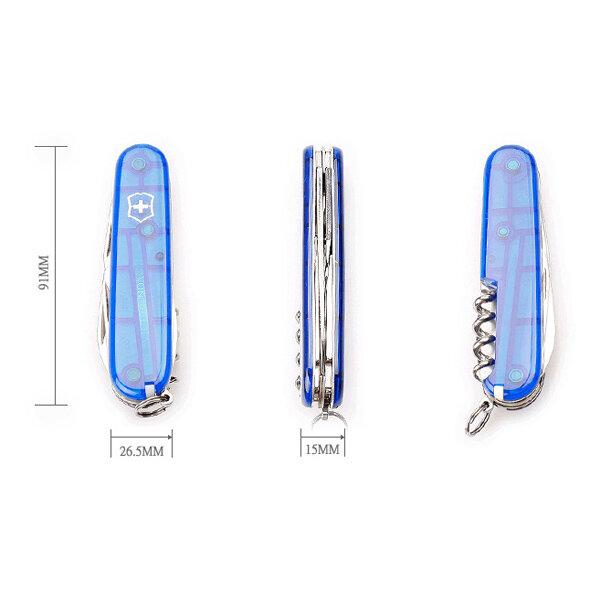 Нож Victorinox Spartan 1.3603.T2