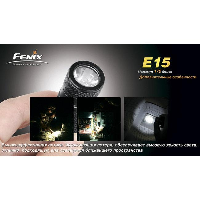 Фонарь Fenix E15 Cree XP-E