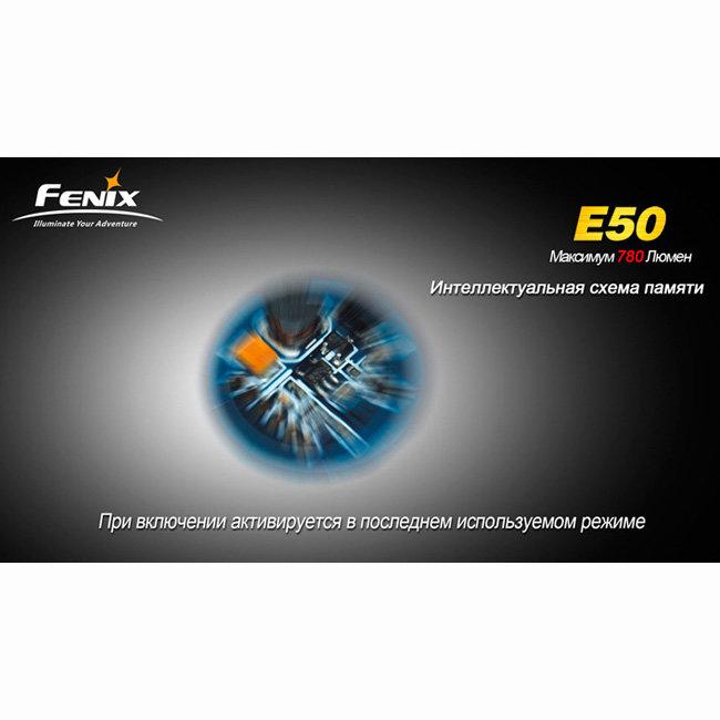 Фонарь Fenix E50 Cree XM-L (T6) neutral white