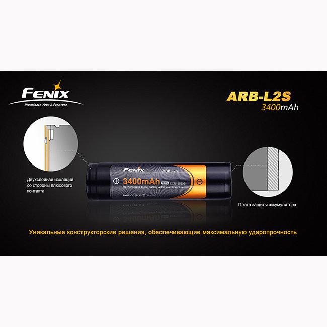 Аккумулятор 18650 3400mAh Fenix