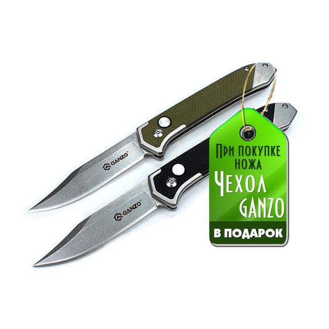 Нож Ganzo G719
