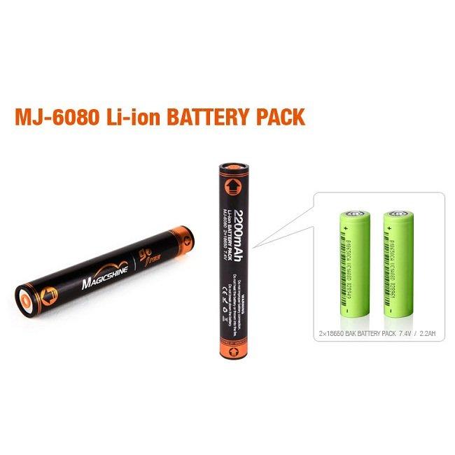 Блок аккумуляторный MJ-6080 7,4V/2200mAh