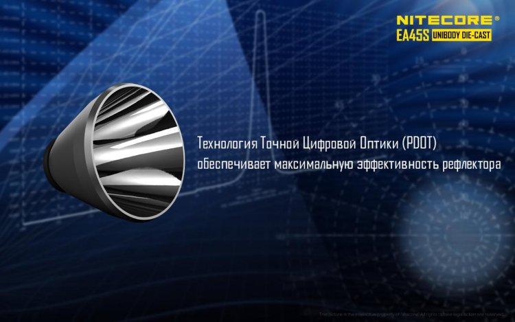 Фонарь Nitecore EA45S