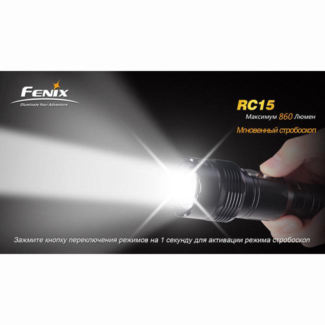 Фонарь Fenix RC15 Cree XM-L (U2)