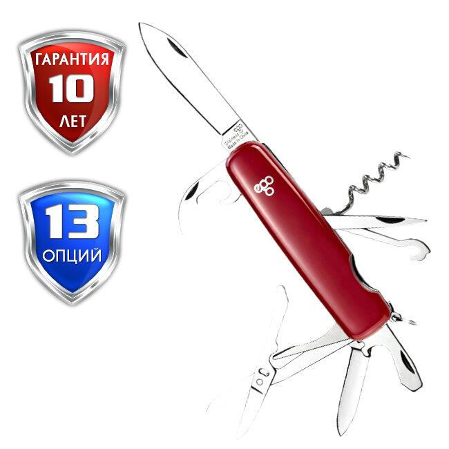 Нож Ego A01.10.1, красный