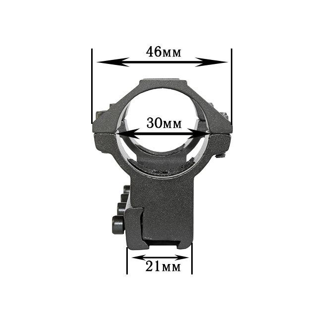 Крепление на оружие для фонаря 2x30mm Ring Telescopic Sights (планка Вивера 9 мм)