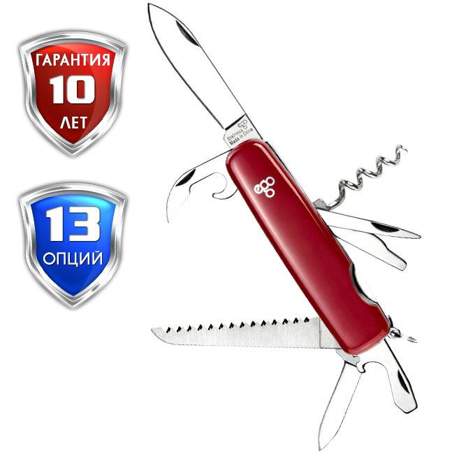 Нож Ego A01.9, красный