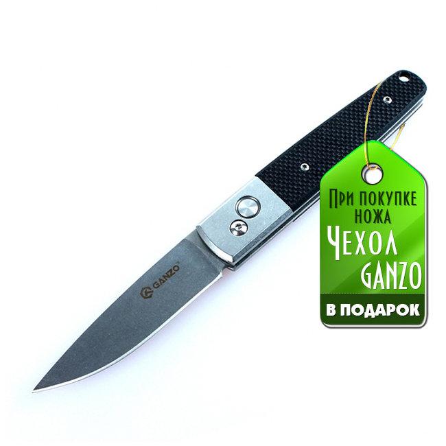 Нож Ganzo G7212 (черный, зеленый)