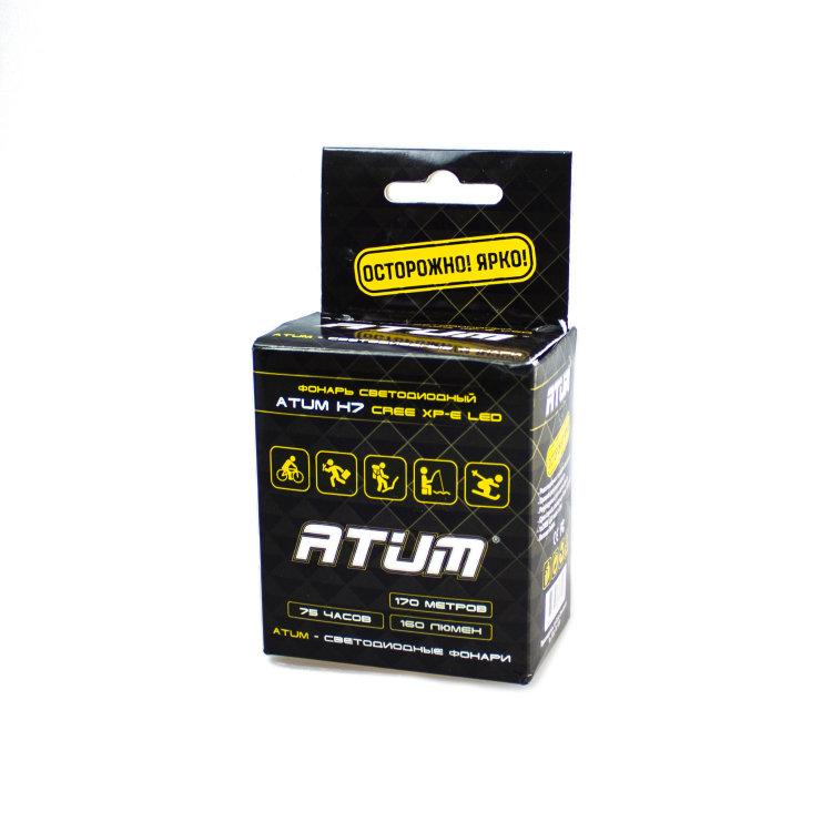 Фонарь Atum H7 CREE XR-E Led AAA