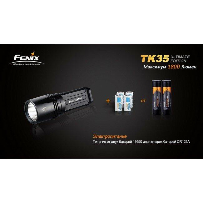 Фонарь Fenix TK35 Cree MT-G2 LED Ultimate Edition