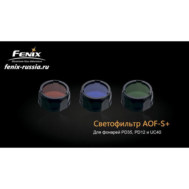 Фильтр Fenix AOF-S