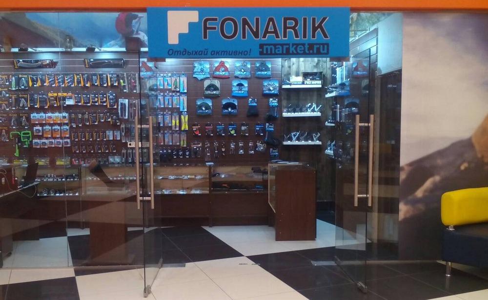 8fa255d8311d2 5-я Кабельная 2 открылся наш новый магазин. Находится он в 9 павильоне на  первом этаже. Там вас встретит улыбчивый менеджер, который отлично знает  продукцию ...