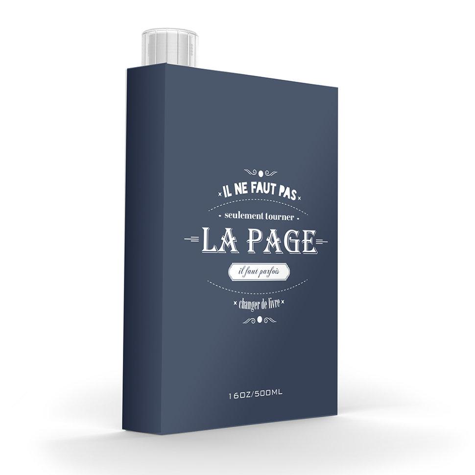 Фляга Asobu My discreet flask, 0.475 л (серая, желтая, бежевая, коричневая)