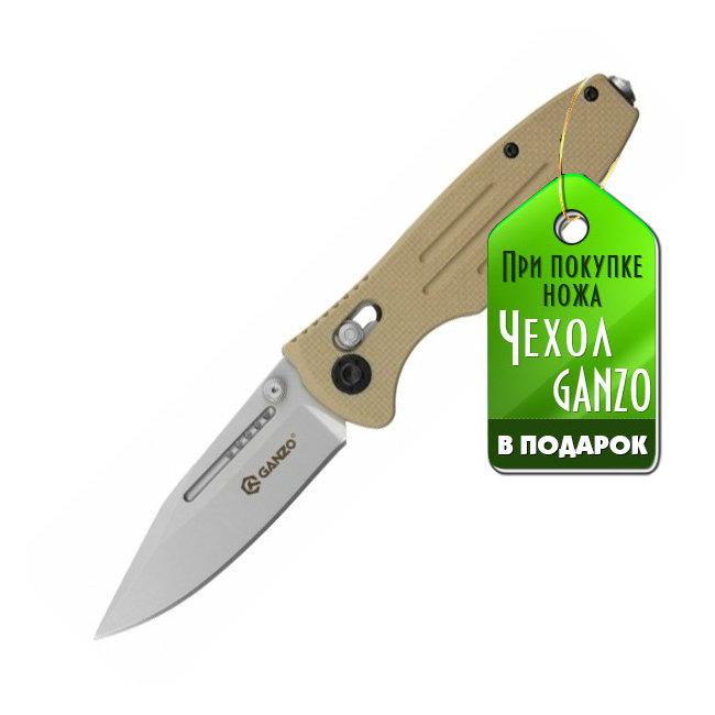 Нож Ganzo G702 (черный, зеленый, желтый)