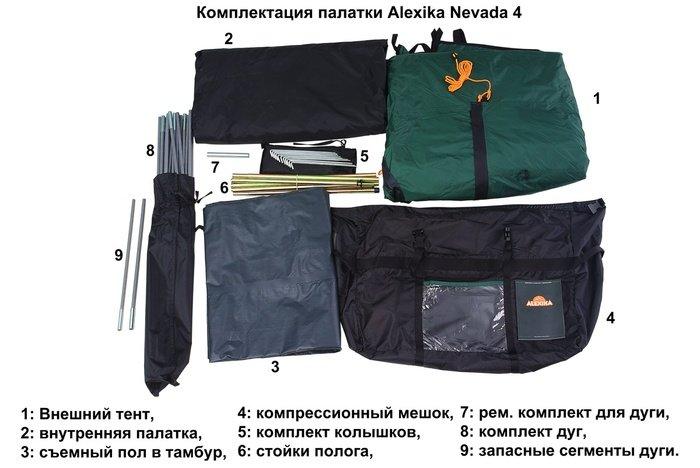Палатка Alexika Nevada 4, 9167.4401
