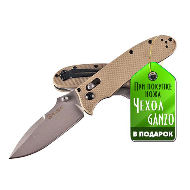 Нож Ganzo G704, желтый