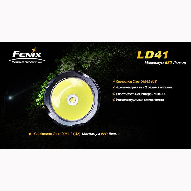 Фонарь Fenix LD41 CREE XM-L2 (U2)